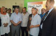 استقبال حار للسيد محمد ساجد بجماعة بني رزين اقليم شفشاون