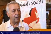 فيديو: تغطية القناة الأولى للقاء السيد محمد ساجد بقيادة و مناضلي الحزب بمدينة طنجة 13/08/2016