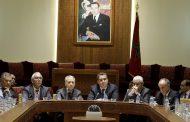 الاجتماع الأول للفريق النيابي المشترك للاتحاد الدستوري/التجمع الوطني للأحرار- بالرباط