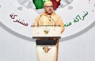 القمة الإفريقية في أديس أبابا.. عودة ميمونة للمغرب إلى الاتحاد الإفريقي