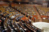 مجلس النواب يعقد جلسة عمومية الثلاثاء القادم تخصص للأسئلة الشفهية المتعلقة بالسياسة العامة للحكومة