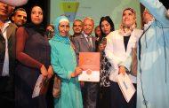 السيد محمد ساجد يترأس حفل توزيع شواهد التصديق على وحدات الانتاج الحاصلة على الشارة الوطنية.
