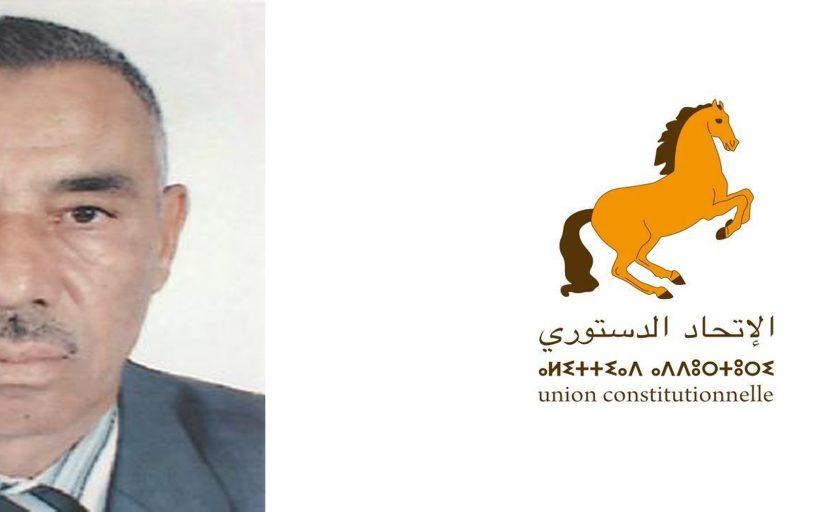 الصديق يفوز برئاسة جماعة ولاد حسين خلفا للعسري