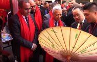 معرض الربيع الصيني.. ساجد يؤكد على متانة العلاقات الصينية المغربية