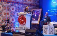 ساجد يؤكد على أهمية الربط الجوي المباشر بين المغرب والصين.