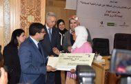 السيد ساجد يترأس حفل تسليم جوائز الدورة السادسة للمعرض الوطني للاقتصاد الاجتماعي والتضامني