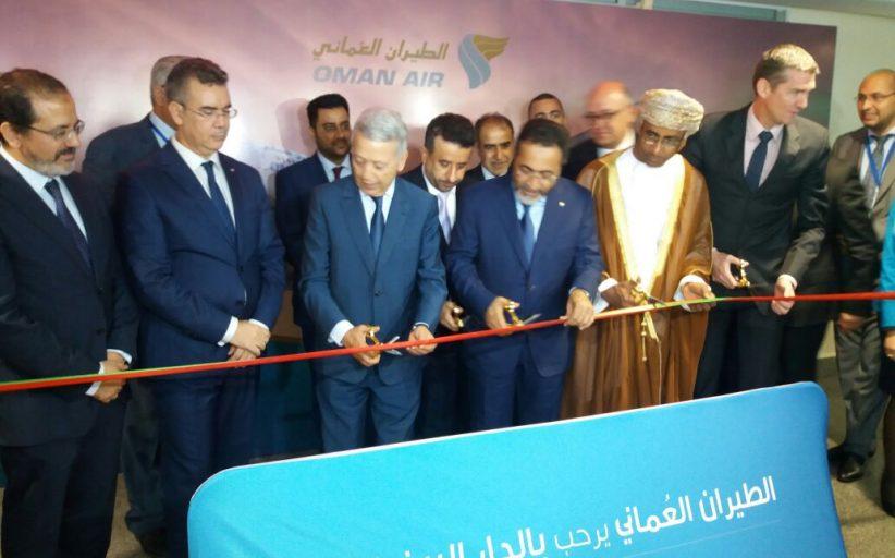 اطلاق أول رحلة جوية تربط بين مسقط و الدار البيضاء