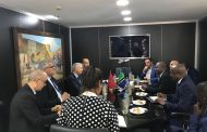 السيد ساجد يستقبل السيد جوب ي ندوكاي رئيس الجمعية الوطنية بجمهورية تنزانيا الإتحادية(بـــــــــــلاغ صحـــــفي)