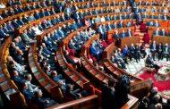 مجلس النواب يصادق على مشروع القانون المتعلق بالخدمة العسكرية