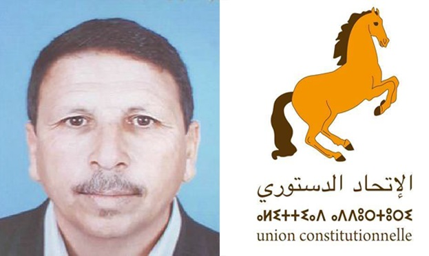 الاتحاد الدستوري يفوز برئاسة جماعة كماسة إقليم شيشاوة